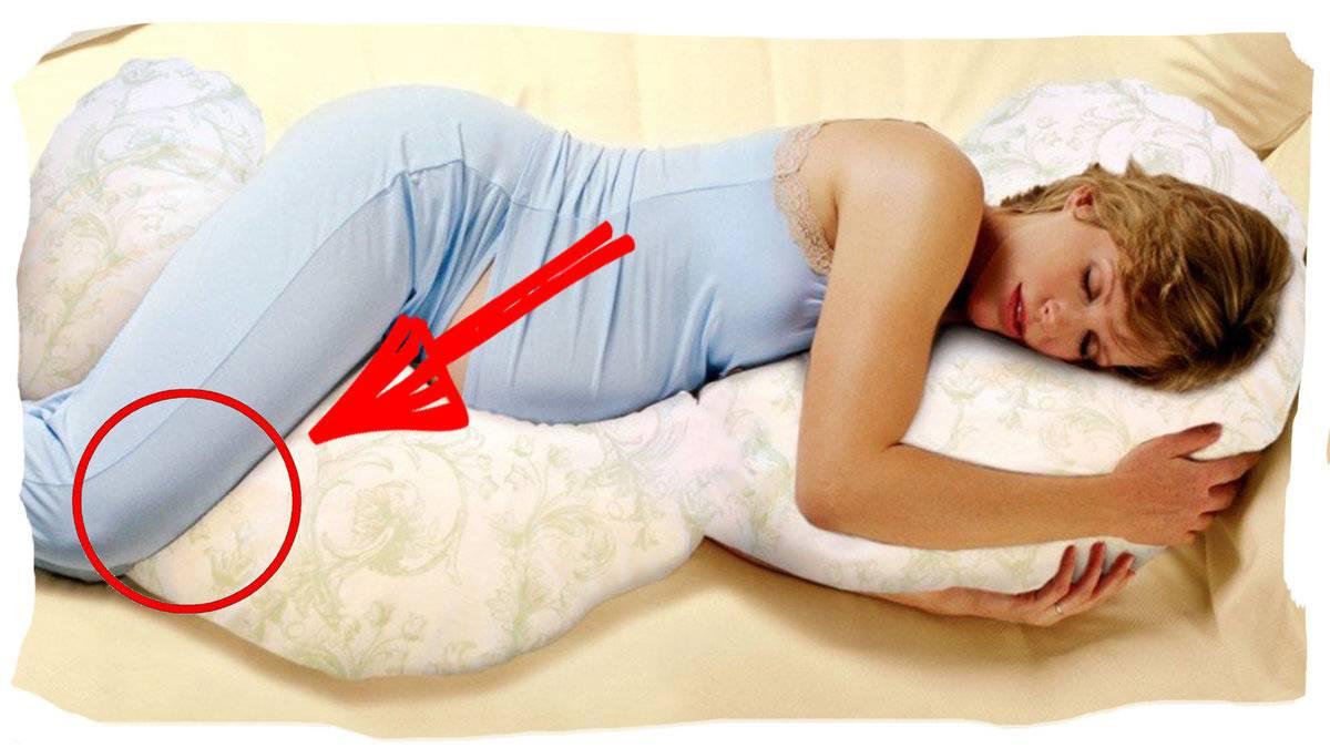 На каком боку лучше спать при беременности и почему?
