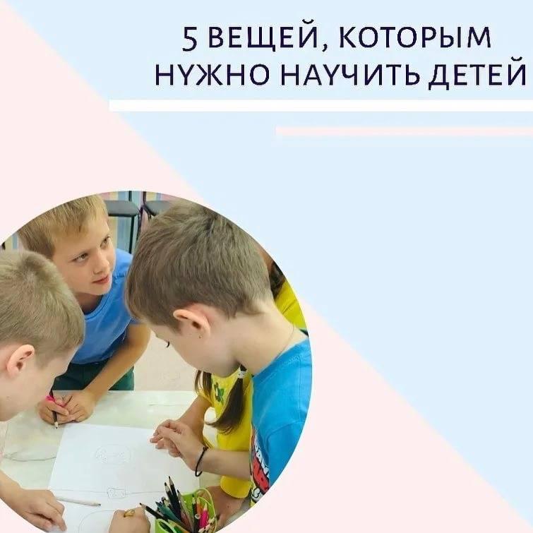 Как научить ребенка концентрироваться: техники и приемы