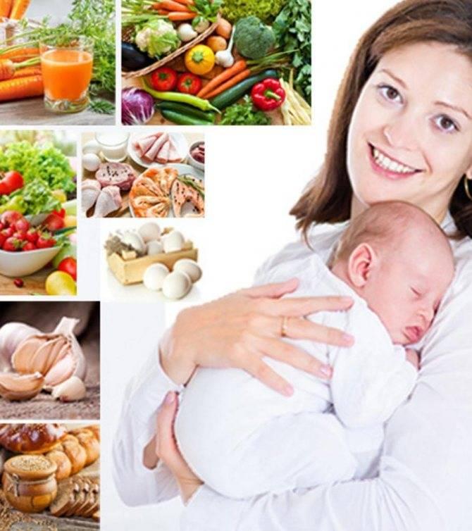 Питание кормящей мамы по месяцам, таблица, меню