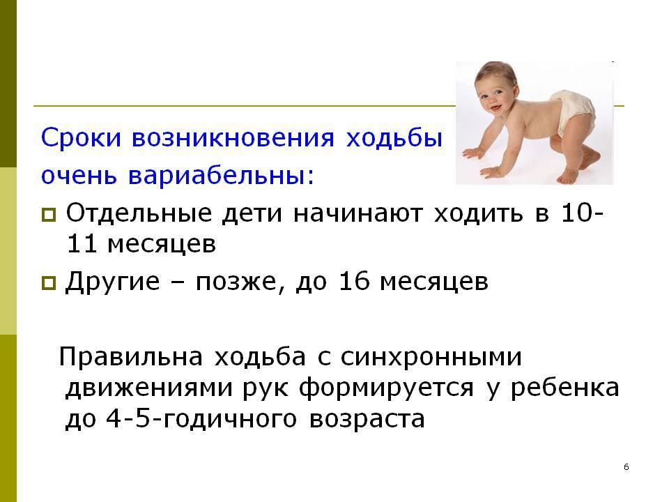 Что должен уметь ребенок в 11 месяцев мальчик: видео обзор, таблица