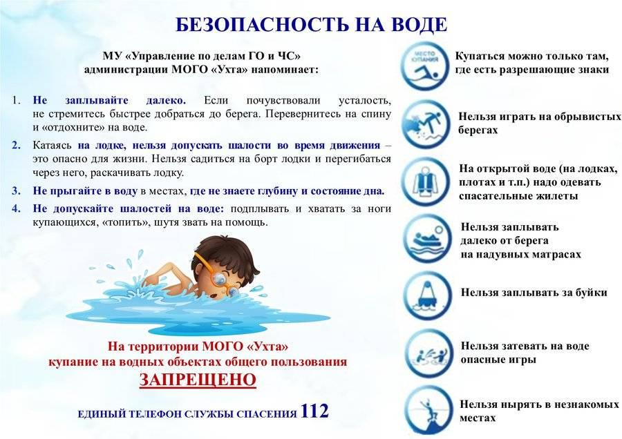 Купание младенцев. адаптационное купание