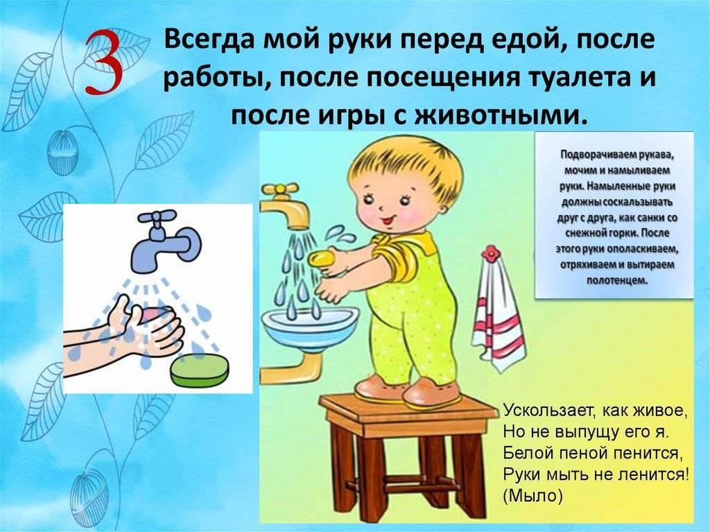 Как научить ребенка самостоятельно вытирать попу: когда начинать обучение - все для здоровья