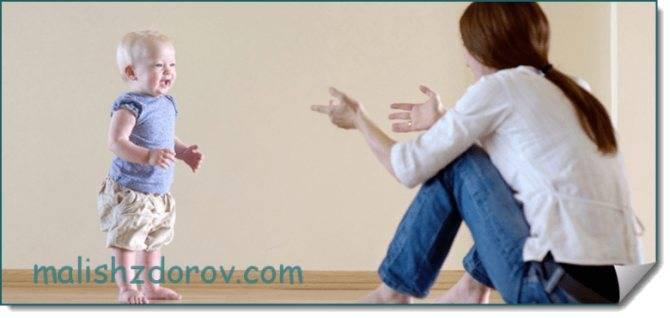 """""""неуклюжий ребенок"""" или синдром диспраксии у детей"""