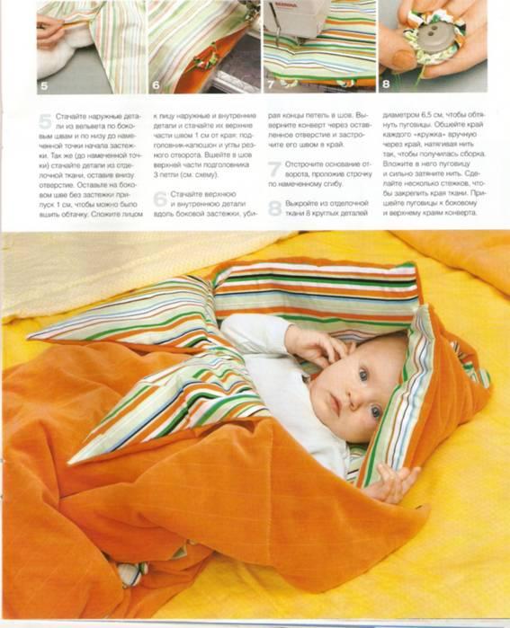 Тонкости выбора и нюансы изготовления мешка для сна новорожденных