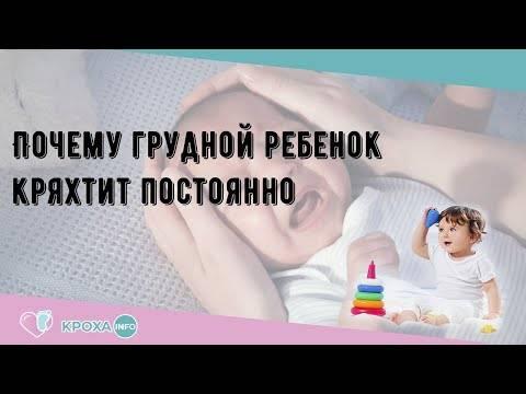 Совместный сон с ребенком: за и против, как правильно обезопасить малыша, советы доктора комаровского