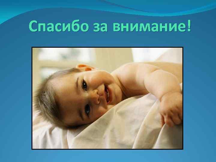 Закаливание новорожденных детей. правила и способы закаливания