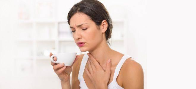Изжога. причины, симптомы, диагностика и лечение изжоги