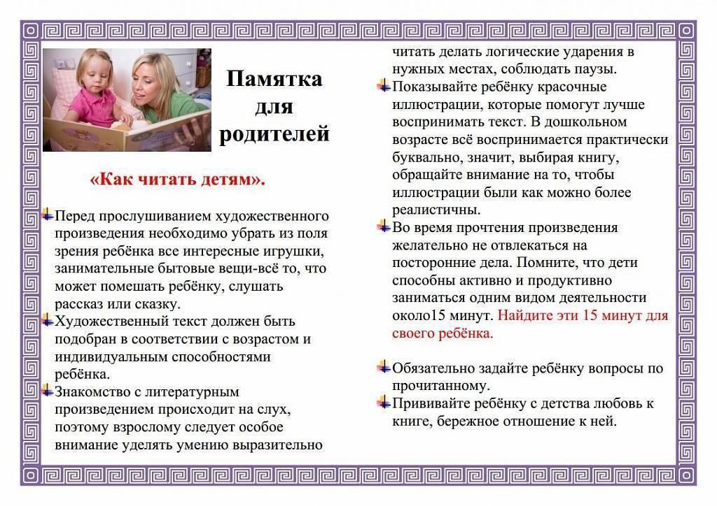 10 советов для молодых мам   компетентно о здоровье на ilive