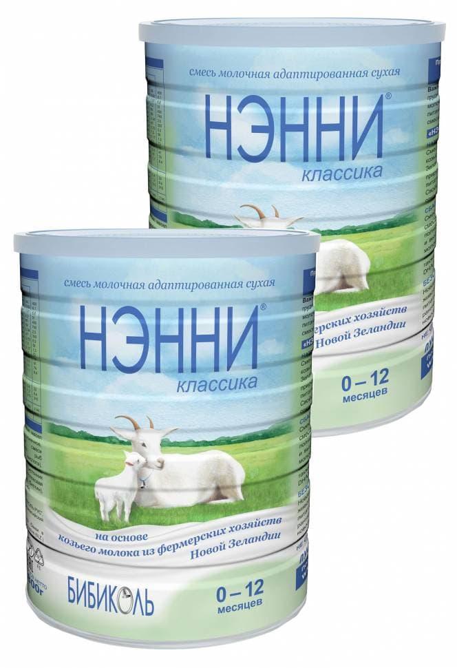 Смеси для грудничков на козьем молоке