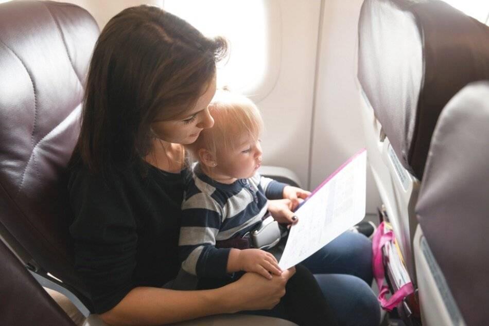 Со скольки месяцев новорожденному ребенку можно летать на самолете