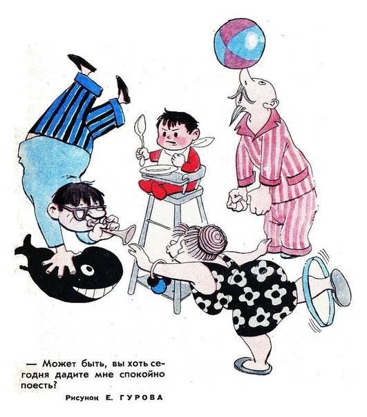 «7 навыков» как воспитательная система для детей и взрослых //психологическая газета