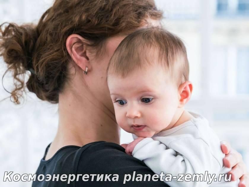 Психологические страхи во время второй беременности