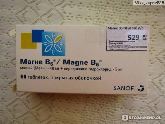 Магне b6