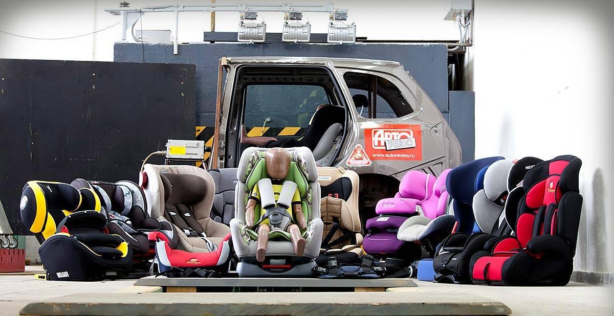 Как выбрать детское автокресло в 2021 году
