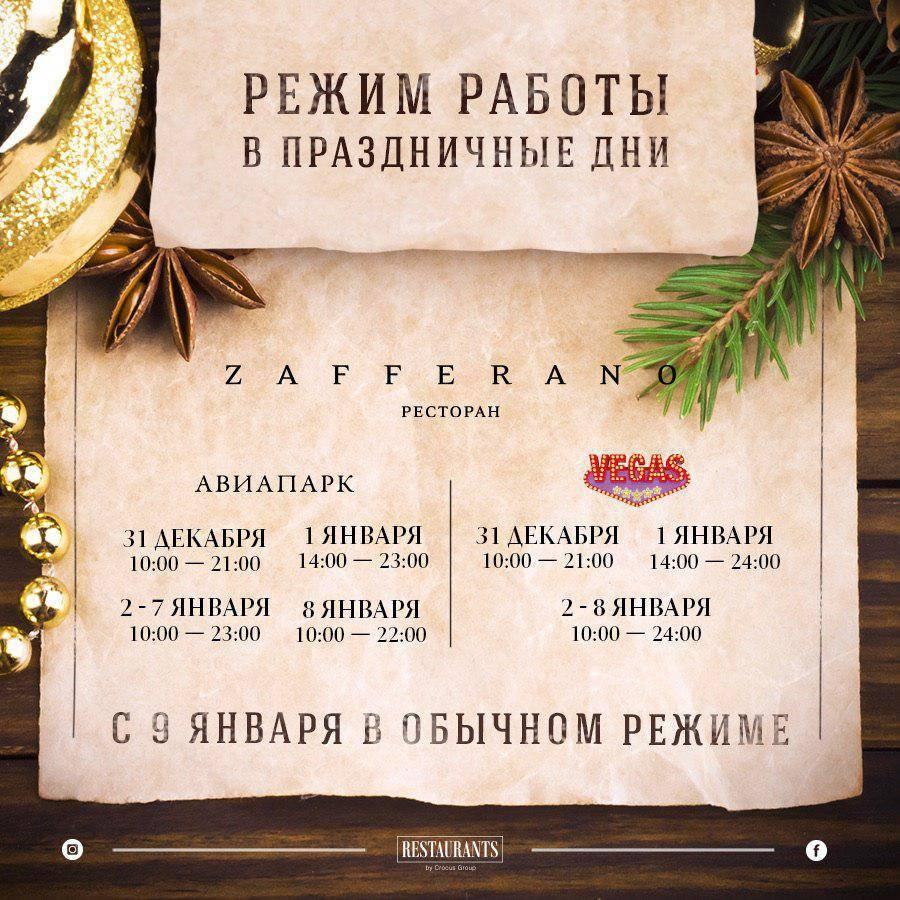 """Новый год: какие 7 кошмаров могут """"поджидать"""" беременных в праздничные дни   ребенок! инструкция по эксплуатации"""