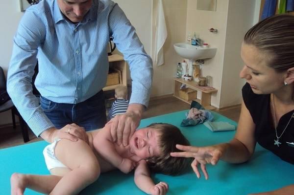 Детский церебральный паралич   герофарм