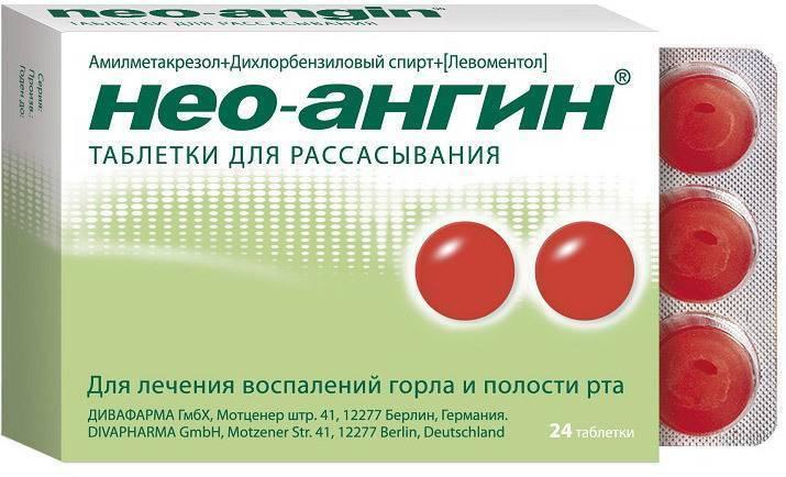 Лечение аллергического ринита и кашля, диагностика заболевания, профилактические меры
