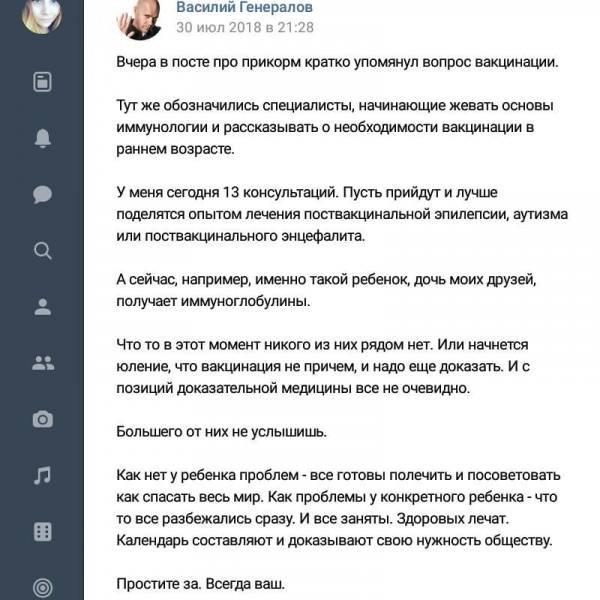 Новое в лечении синдрома туретта в россии