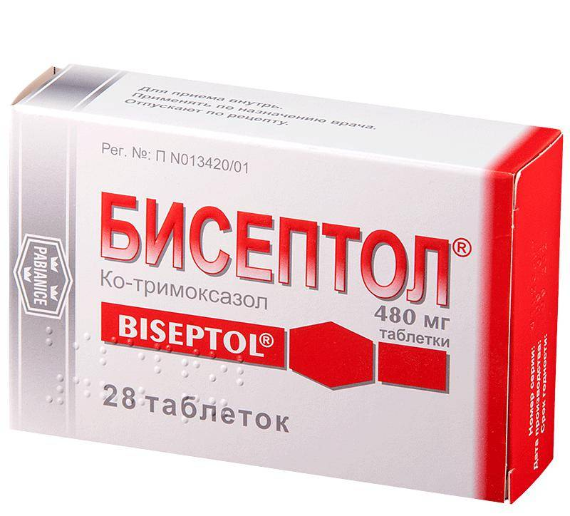 Бисептол — инструкция по применению   справочник лекарств medum.ru