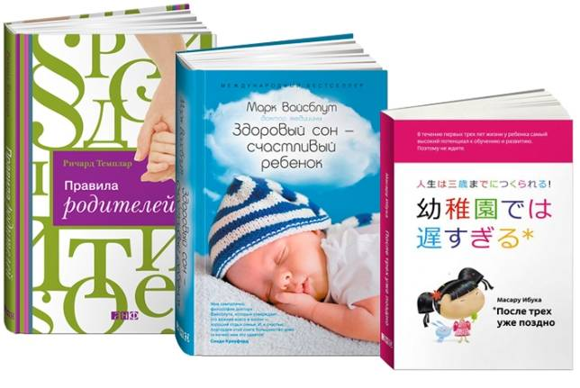 Как уложить младенца: метод трейси хогг