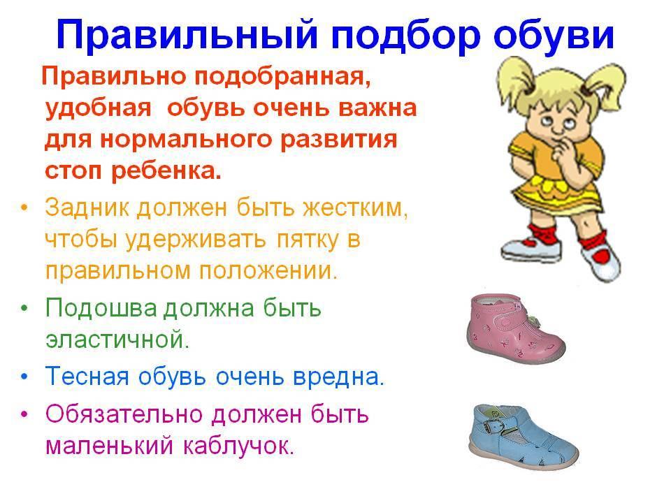 Одежда для малышей от 1 года до 2 лет   блог дочки-сыночки