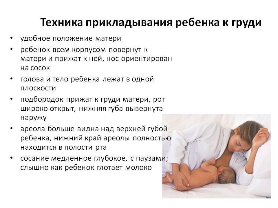 Подготовка груди к кормлению во время беременности