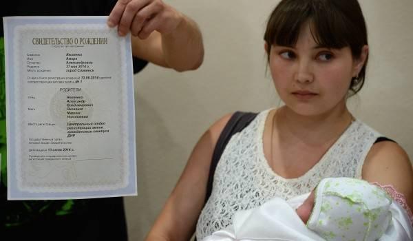 Первый документ: свидетельства о рождении начали выдавать при выписке в 13 роддомах