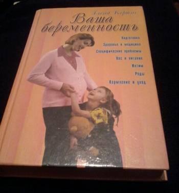 Документы и приказы: методические рекомендации: организация оказания медицинской помощи беременным, роженицам, родильницам и новорожденным  при новой коронавирусной инфекции covid-19. версия 3 (25.01.2021)