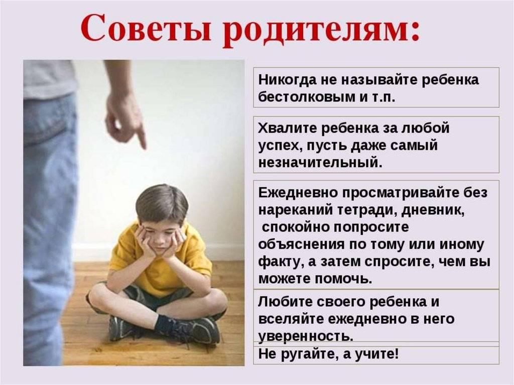 Как воспитать ребенка без отца