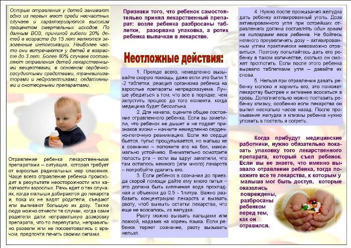 Почему ребенок ест бумагу: чего не хватает малышу?