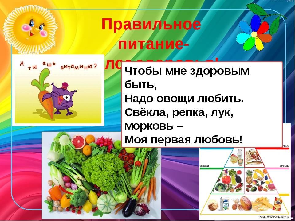 Кормим детей правильно: сбалансированное питание от а до я :: polismed.com