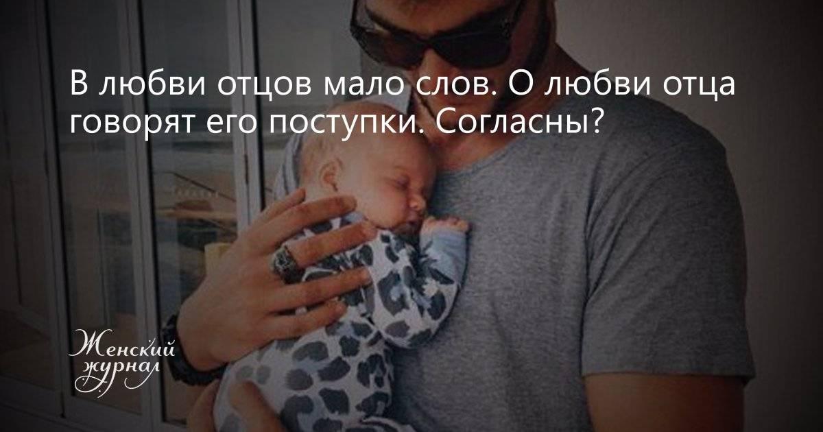 Девочки, воспитанные отцами-одиночками: почему они не похожи на других - умная