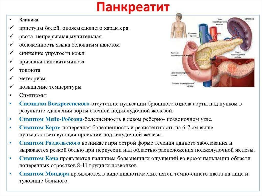 Врач детский гастроэнтеролог | советы врача, отзывы | прием у детского гастроэнтеролога (киев), вызвать врача на дом | eurolab