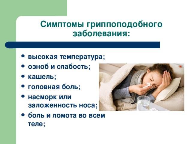 Температура у детей