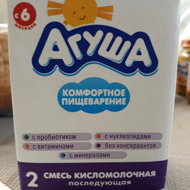 Подтверждение правильного выбора детского питания «агуша» (кисломолочная с 0 месяцев): отзывы