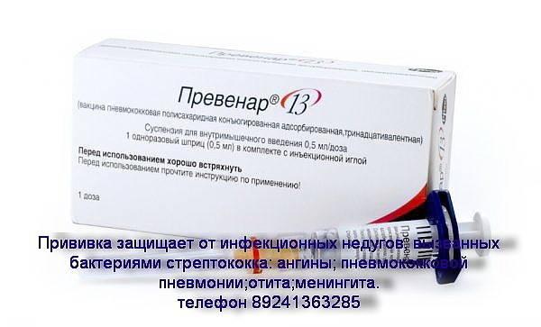 Инфекционный менингит (бактериальный): причины, осложнения