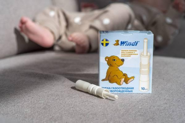 Как помочь малышу, если у него колики?