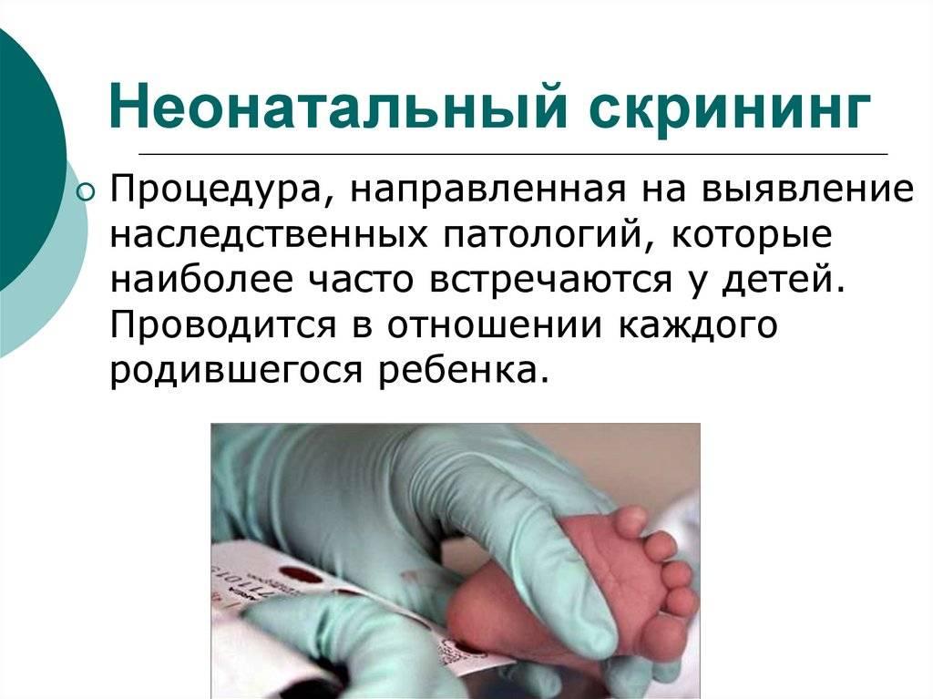 Акушерское отделение патологии беременности
