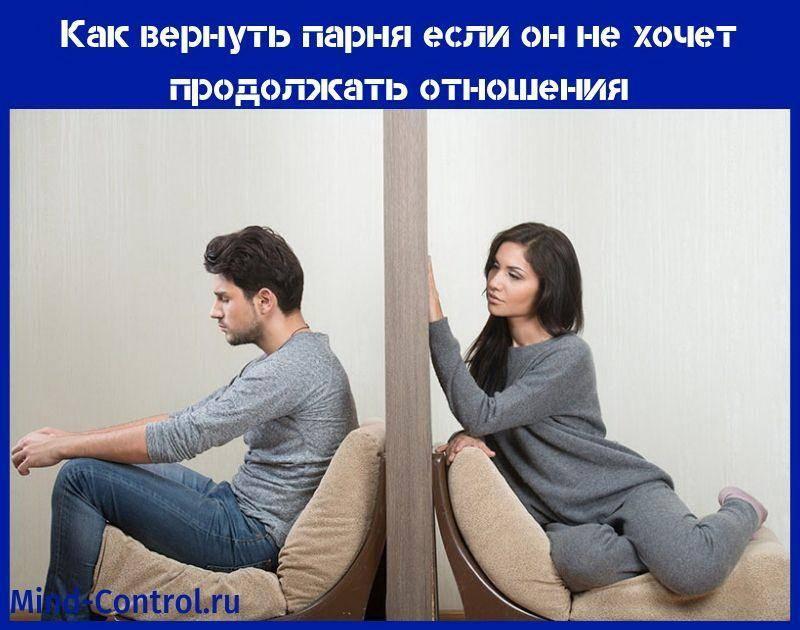 Муж не хочет детей: что делать, советы психолога, разводиться или ждать