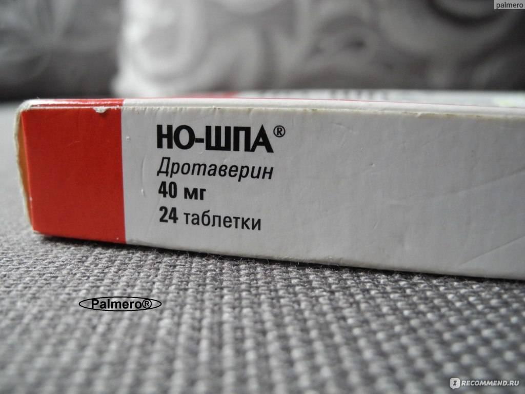 Медикаментозный аборт  - vmc verte medical clinic