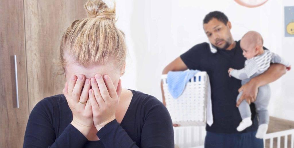 Как справиться с депрессией в декрете: советы специалистов