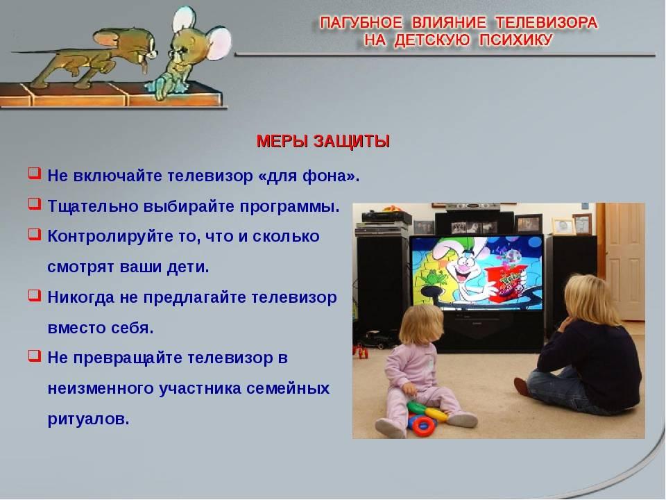 Развивающие мультфильмы для взрослых (и детей)