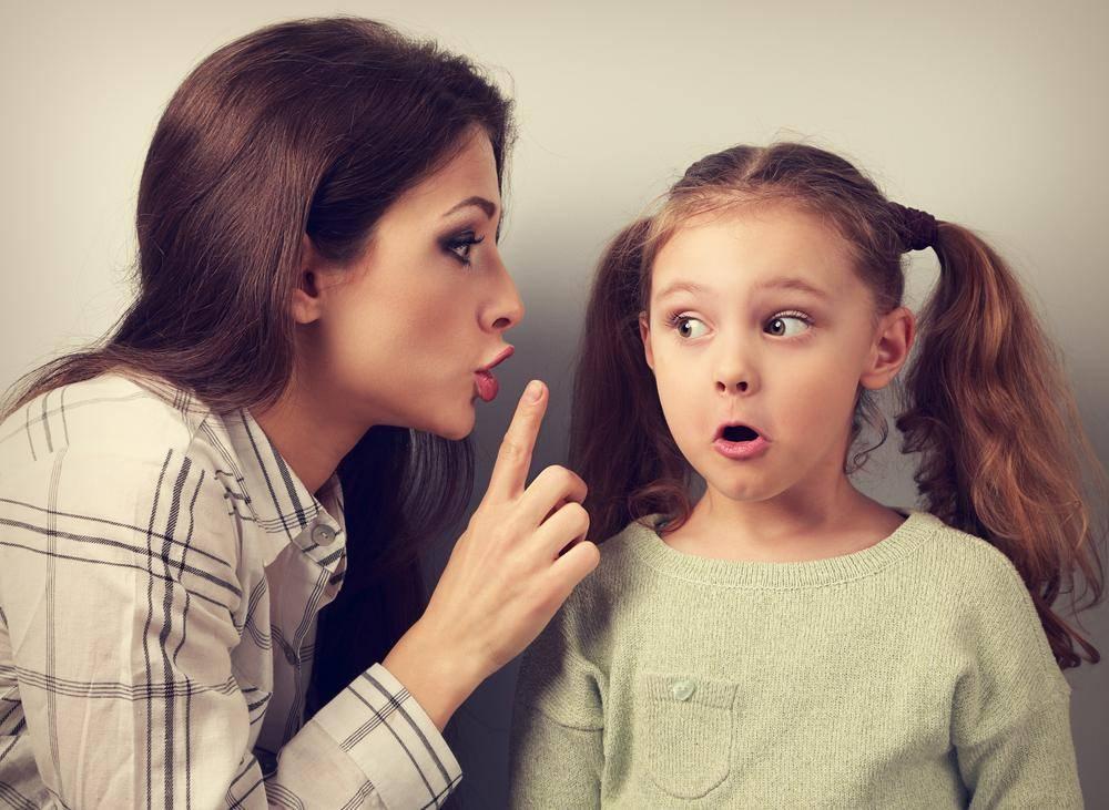 Какие фразы нельзя говорить детям - узнайте!