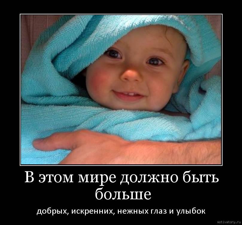 Как подготовить ребенка к рождению второго и рассказать о беременности мамы?