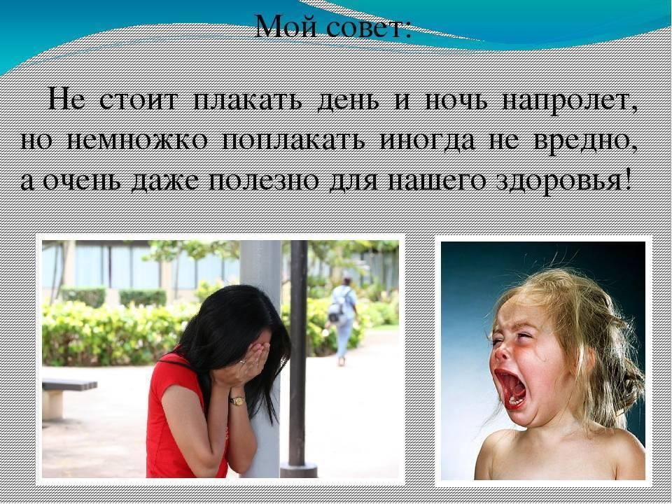 Нарушение слезоотделения | симптомы и лечение нарушения слезоотделения | компетентно о здоровье на ilive