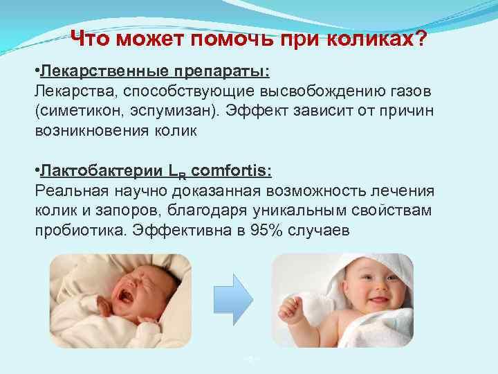 Чем лечить насморк у новорожденного ребенка?   onni