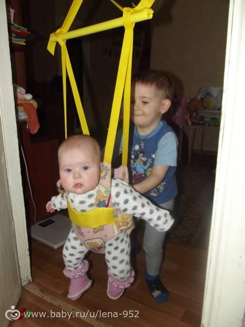 Прыгунки для детей от 6 месяцев и младше