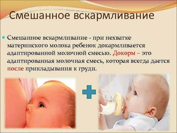 Правда ли, что из-за грудного молока может возникнуть кариес у детей?