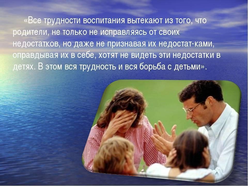 Замещающие семью: что это, проблемы и адаптация