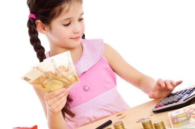 Ошибки в финансовом воспитании ребенка